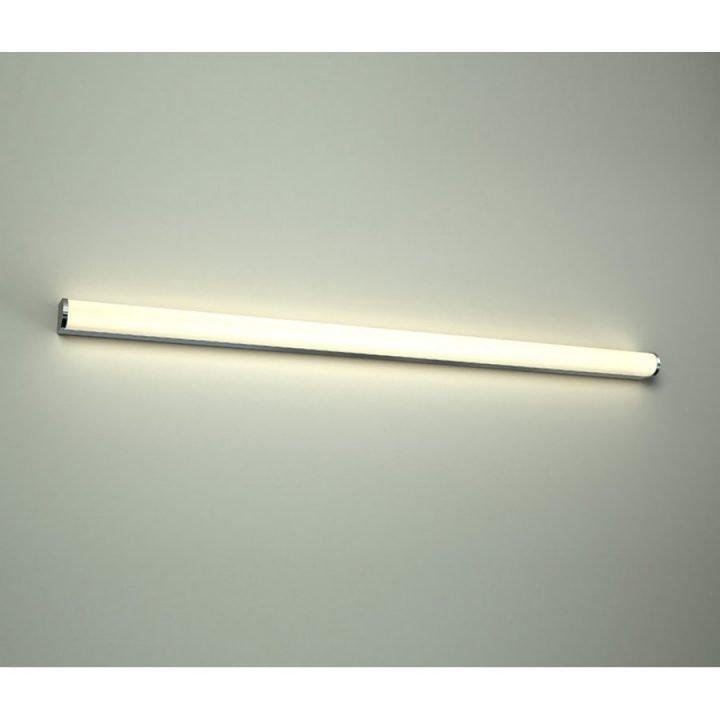 Azzardo AZ 2471 PETRA LED tükörmegvilágító lámpa
