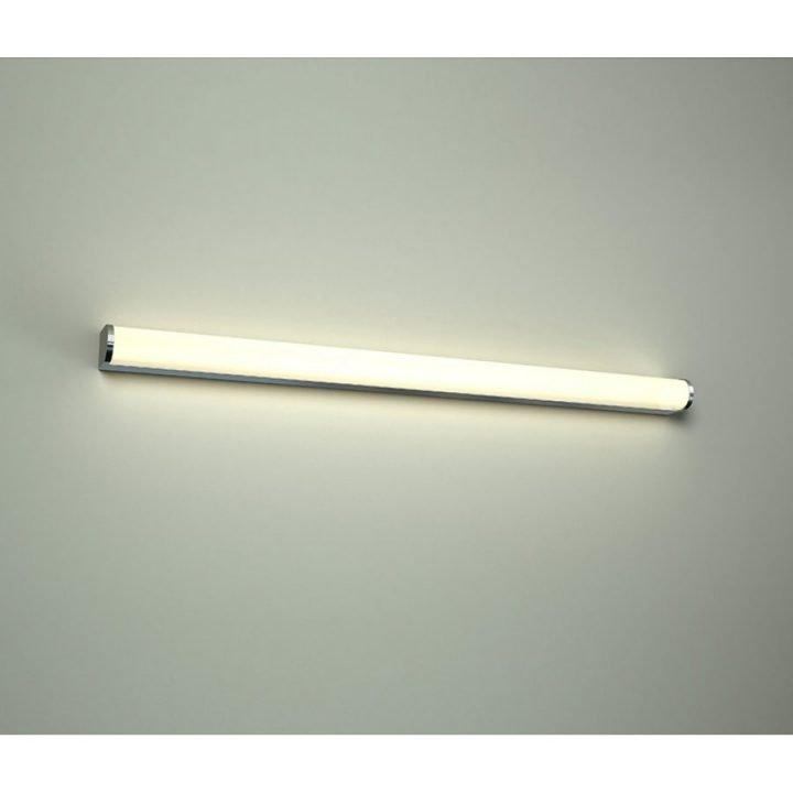 Azzardo AZ 2475 PETRA LED tükörmegvilágító lámpa