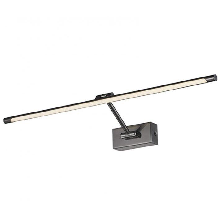 Azzardo AZ 2663 DAVINCI LED képmegvilágító lámpa
