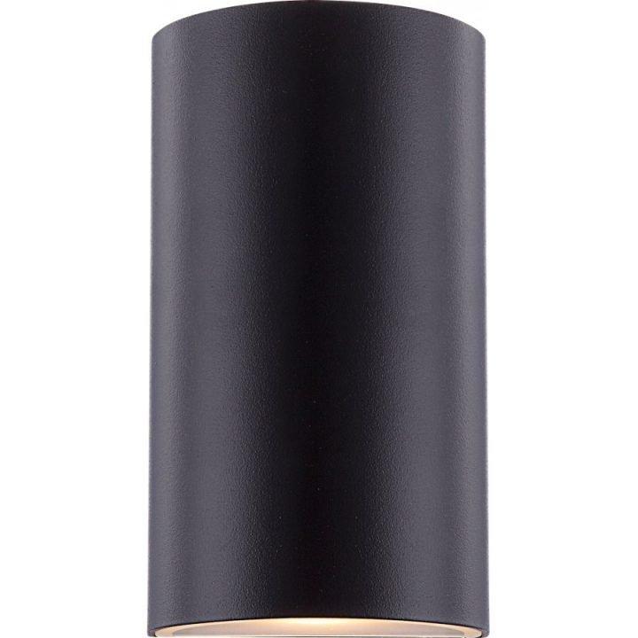 GLOBO 34154 EVALIA LED kültéri falikar