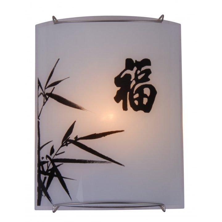 GLOBO 41050 1 CHIMAIRA fali lámpa