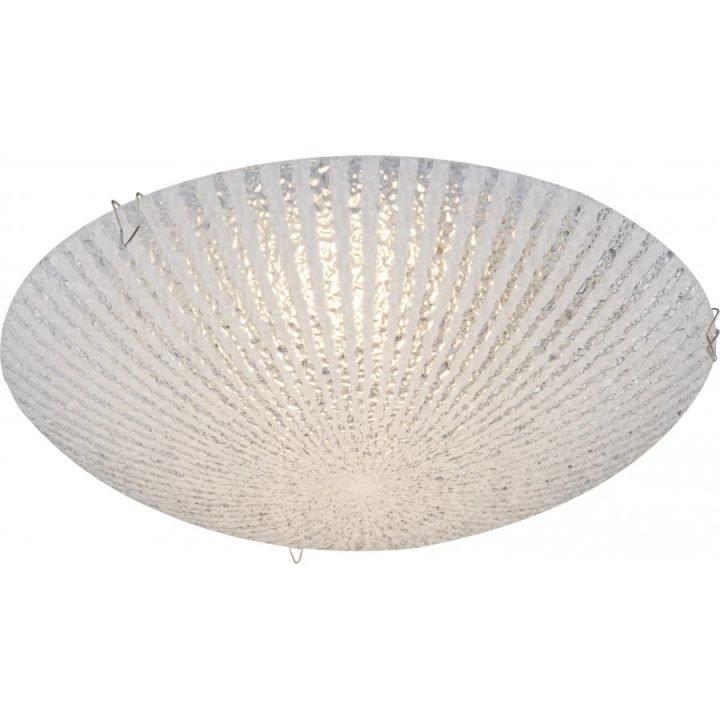 GLOBO 48265 8 FERDI mennyezeti LED lámpa