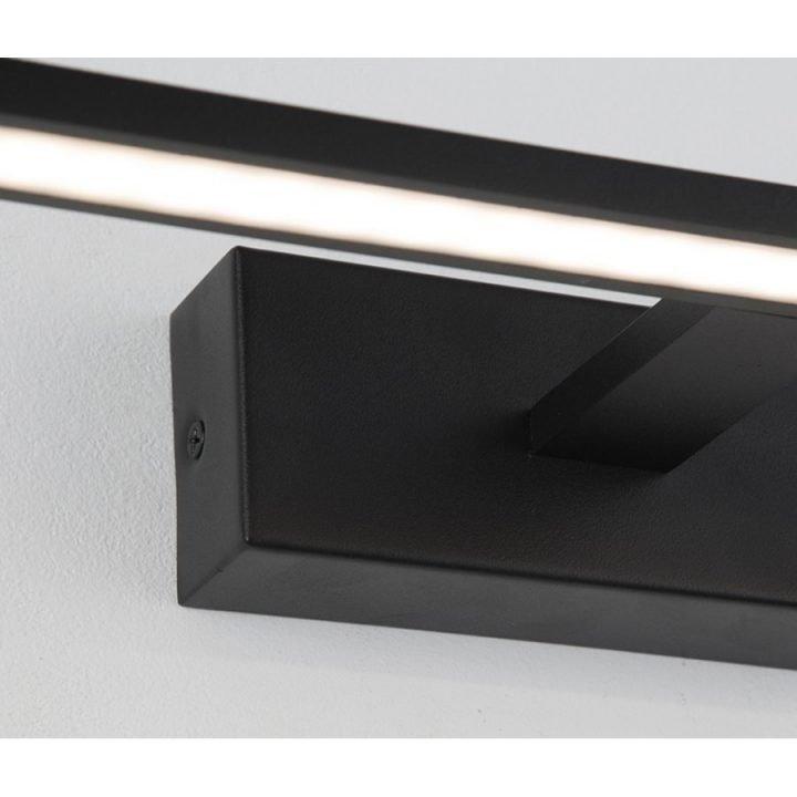 Nova Luce NL 9053122 MONDRIAN tükörmegvilágító LED lámpa